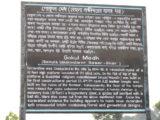 cartello bangladesh tempio goluk medh