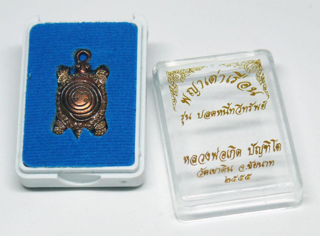 tartaruga amuleto