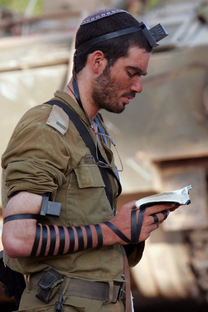 kitabe ebraici