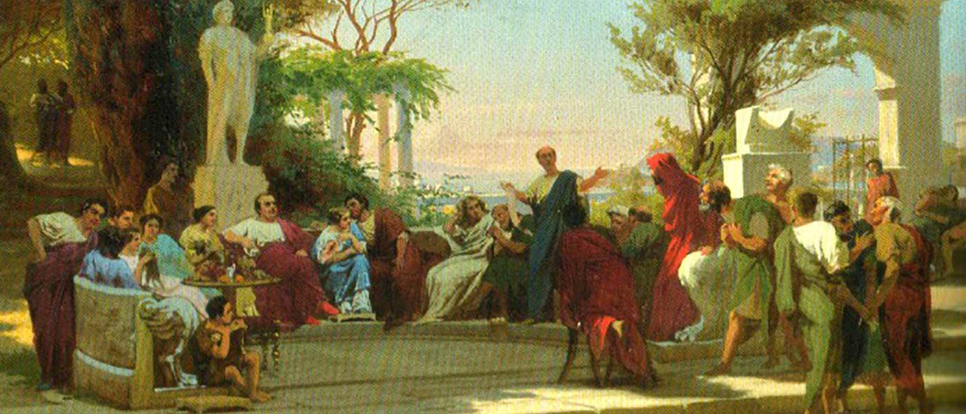 Le Biblioteche a Roma nell'antichità