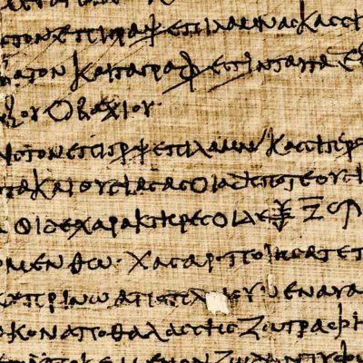 I papiri di Ercolano e una biblioteca sfogliata a metà